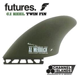 Futures. フューチャー ツインフィン フィン Channel Islands Surfboards by Al Merrick チャンネル アイランド サーフボード バイ アルメリック C.I KEEL TWINFIN 日本正規品