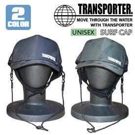 TRANSPORTER トランスポーター UNISEX SURF CAP ユニセックスサーフキャップ SURFキャップ マリンキャップ 日焼け対策海・山・川・プールで日焼け止め/日焼け防止に最適 品番 TP136 2019年春夏新作モデル