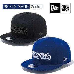 New Era Cap 9FIFTY WSL SHUN キャップ ニューエラ ナインフォーティ 村上舜シグネチャーモデル 帽子 サーフキャップ 日本正規品