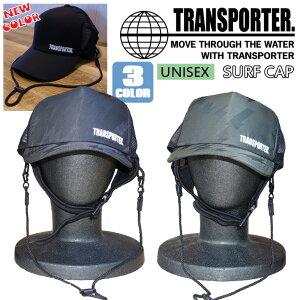 TRANSPORTER トランスポーター UNISEX SURF CAP ユニセックスサーフキャップ SURFキャップ マリンキャップ 日焼け対策海・山・川・プールで日焼け止め/日焼け防止に最適 品番 TP136 2019年春夏新作モデ