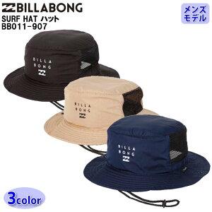 21 BILLABONG ビラボン メンズ サーフハット SURF HAT ハット 2021年春夏 品番 BB011-907 日本正規品