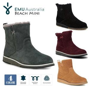 EMU Australia エミュー オーストラリア ムートンブーツ シープスキン サイドファスナー ボア 保温 Beach Mini 品番 W11026 日本正規品