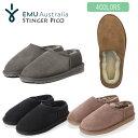 EMU Australia エミュー オーストラリア スリッポン ムートン ブーツ シープスキン シューズ 靴 ボア 保温 Stinger Pi…