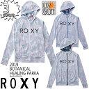 【日本正規品 ROXY(ロキシー)】品番:RLY191014 2019年春夏モデル UVカット ボタニカルジップラッシュパーカー BOTANI…