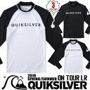 19 QUIKSILVER クイックシルバー メンズ 長袖 ラッシュガード 長袖 Tシャツ ON TOUR LR 日焼け対策/擦れ防止 2019年春…