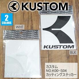 KUSTOM(カスタム) 品番:K00-S04 カッティングステッカ− BLK(ブラック)/WHT(ホワイト) シール ロゴステッカー 型抜き 日本正規品