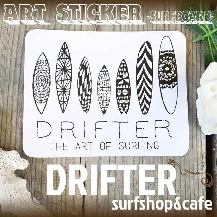 DRIFTER surf shop & cafe (ドリフター サーフショップアンドカフェ) Rob Machado ART STICKER BOARD GURU サーフボード ロブ・マチャド アートステッカー 限定販売 ロゴステッカー サーフィン シール バリ島 BALI