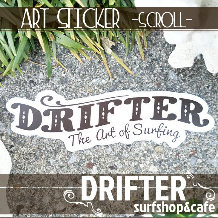 DRIFTER surf shop & cafe (ドリフター サーフショップアンドカフェ) Rob Machado ART STICKER STYLE SCROLL LOGO スクロール ロブ・マチャド アートステッカー 限定販売 ロゴステッカー サーフィン シール バリ島 BALI