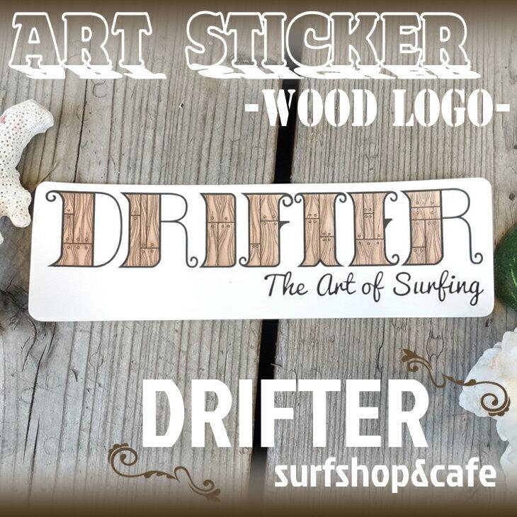 DRIFTER surf shop & cafe (ドリフター サーフショップアンドカフェ) Rob Machado ART STICKER WOOD LOGO ロブ・マチャド アートステッカー 限定販売 ロゴステッカー サーフィン シール バリ島 BALI