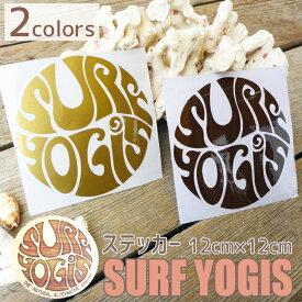 SURF YOGIS(サーフヨギ サンクリーン) sticker シール ロゴステッカー 12cm サーフィン DRIFTER surf shop & cafe (ドリフター サーフショップアンドカフェ)