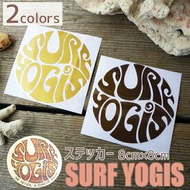 SURF YOGIS(サーフヨギ サンクリーン) sticker シール ロゴステッカー 8cm サーフィン DRIFTER surf shop & cafe (ドリフター サーフショップアンドカフェ)