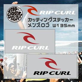 RIPCURL リップカール ステッカー W135mm メンズロゴステッカー カッティング ダイカット サーフィン シール 品番 C01-002 日本正規品