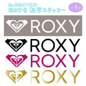 21 ROXY ロキシー ステッカー ROXY-B 転写ステッカー シール サーフィン サーフボード おしゃれ 品番 ROA215338 日本正規品