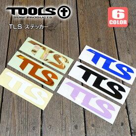TOOLS TLS ツールス ステッカー カッティングステッカー シール 文字だけ残るタイプ 19.5cm×5cm トゥールス サーフィン 日本正規品