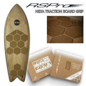 RSPro アールエスプロ HEXA TRACTION Board Grip & Traction ヘキサトラクション ボードグリップ トラクション コルク デッキパッド 日本正規品