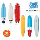 SURF BURNER サーフバーナー お香たて サーフボード型 お香立て インセンスバーナー 香台 スタンド 受け皿 インテリア…