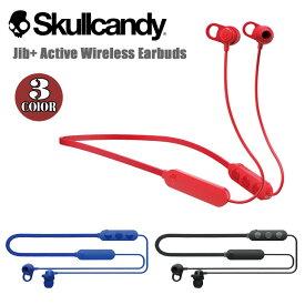 Skullcandy スカルキャンディー イヤホン ジブ + ワイヤレス ブルートゥース スマートフォン対応マイク付き イヤフォン Jib+ Active Wireless Bluetooth 品番 S2JPW 日本正規品