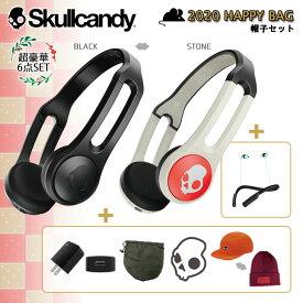 20 Skullcandy スカルキャンディー 2020年 福袋 HAPPYBAG ハッピーバッグ 限定 6点セット 帽子 キャップ ニット帽 アイコンワイヤレス メソッドワイヤレス ヘッドフォン ヘッドホン イヤフォン イヤホン 日本正規品