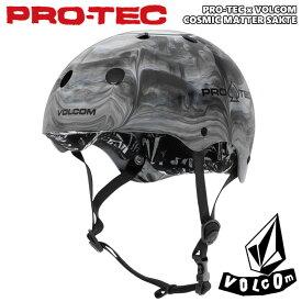 PRO-TEC × VOLCOM プロテック ボルコム ヘルメット スケート ボード CLASSIC COSMIC MATTER SAKTE クラシック コスミック マター スケボー 大人用 日本正規品