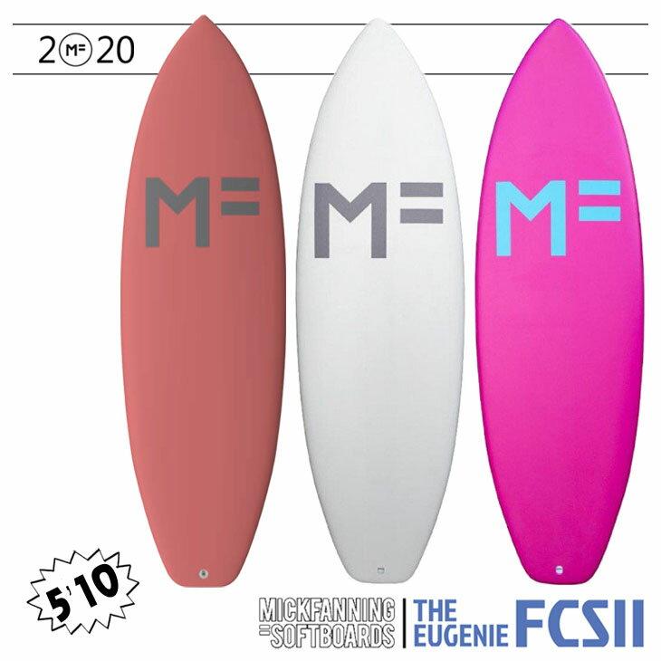 2019年4月中旬出荷 予約商品 2019年モデル EUGENIE FCS2 3FIN【MF SOFTBOARD×MICK FANNING(ミックファニング ソフトボード)】サーフボード エウゲニエ 5'10×20×2 5/8 日本正規品 品番:F19-MF-EUP(EUW)-510