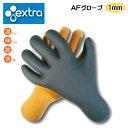 EXTRA エクストラ グローブ 冬用 1mm 1ミリ サーフィン ウィンターサーフ 保温 AF GLOBE 日本正規品