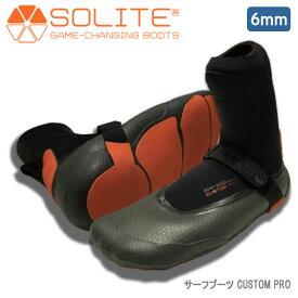 19-20 SOLITE ソライト 熱成型 CUSTOM PRO 6mm サーフブーツ 先割れ 男女兼用 ユニセックス 6ミリ 冬用 裏起毛 ネオプレーン 足型形成 2019年/2020年 サーフィン用ブーツ 日本正規品