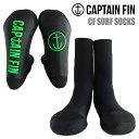 CAPTAIN FIN キャプテンフィン サーフブーツ CF SURF SOCKS ブーツ 3mm ソックスタイプ ジャージ ウィンターサーフ 冬…