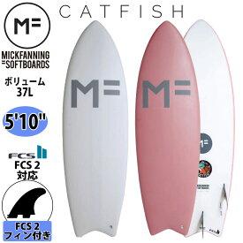 ミックファニング ソフトボード サーフボード CATFISH 5'10 キャットフィッシュ MICK FANNING SOFTBOARD 2021年モデル 品番 F20-MF-CFW-510/F20-MF-CFC-510 MF soft boards シリーズ 日本正規品