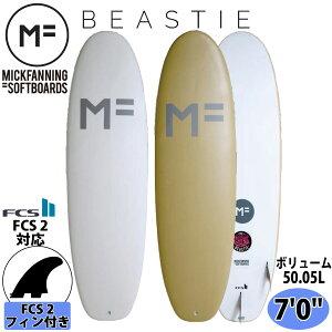 2020年12月下旬出荷 予約商品 ミックファニング ソフトボード サーフボード BEASTIE 7'0 ビースティ MICK FANNING SOFTBOARD 2021年モデル 品番 F20-MF-BTW-700/F20-MF-BTS-700 MF soft boards シリーズ 日本正規品