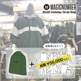 20 MAGIC NUMBER マジックナンバー 2020年 Holiday Grab Bag 福袋 数量限定 6点セット オリジナルバッグ付き メンズ アパレル サーフ 日本正規品