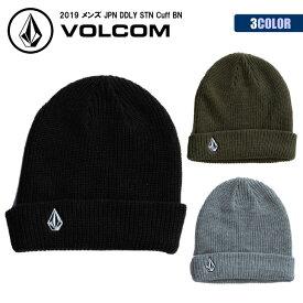 19 VOLCOM ボルコム スノー ニットキャップ ニット帽 ビーニー 帽子 ロゴ メンズ 2019年モデル JPN DDLY STN Cuff BN 品番 J5802000 日本正規品