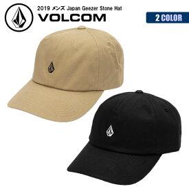 19 VOLCOM ボルコム キャップ 帽子 6パネル ストラップ ロゴマーク 日本限定 メンズ 2019秋冬モデル Japan Geezer Stone Hat 品番 D55319G0 日本正規品