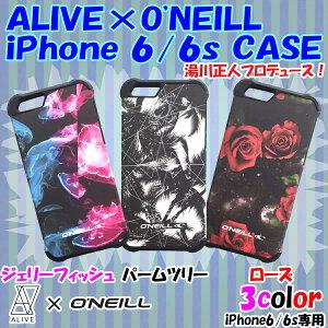 ALIVE×O'NEILL アライブ×オニール スマートフォンケース スマホケース スマホアクセサリー 湯川正人プロデュース iPhone 6/6s 日本正規品