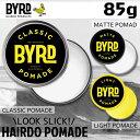 BYRD バード HAIRDO POMADE ヘアーポマード 85g ヘアーワックス ヘアスタイリング剤 CLASSIC クラシック LIGHT ライト…