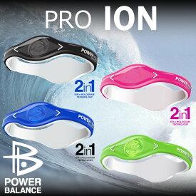 POWER BALANCE PRO ION パワーバランス プロ イオン モデル ホログラム シリコン リスト ブレスレット 本物の証 Yotta Mark ヨッタ マーク 入り 本物にこだわる シリコン バンド NEWパワーバランス 日本正規品