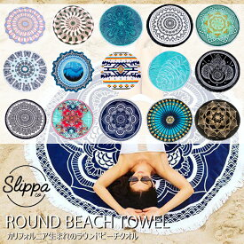 SLIPPA スリッパ ラウンドビーチタオル ビーチマット ラグ ブランケット カリフォルニア サーフィン/海水浴/ピクニック/アウトドアに ROUND BEACH TOWEL