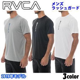 19 RVCA ルーカ ラッシュガード メンズ 2019年春夏モデル RVCA VERT SS 品番 AJ041-850 日本正規品