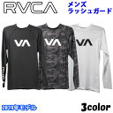 【RVCA(ルーカ)】 2019年春夏モデル 長袖ラッシュガード メンズ SPORT RASHGUARD 品番:AJ041-854 日本正規品