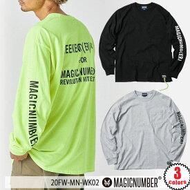 20 MAGIC NUMBER マジックナンバー ロンT WEEKEND(ER)×MAGIC NUMBER Limited 6.0oz Long Sleeve Pocket TEE-SHIRT 長袖 Tシャツ メンズ ユニセックス 2020年秋冬 品番 20FW-MN-WK02 日本正規品