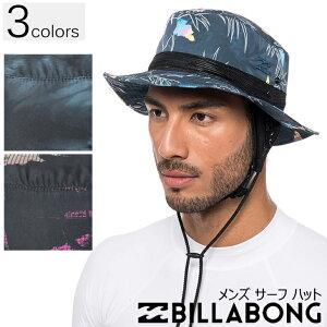20 BILLABONG ビラボン メンズ サーフ ハット 2020年春夏 品番 BA011-960 日本正規品