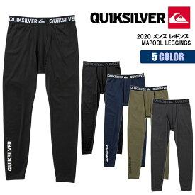 20 QUIKSILVER クイックシルバー レギンス MAPOOL LEGGINGS 無地 フルレングス サーフインナー メンズ 2020年春夏 品番 QUD201303 日本正規品