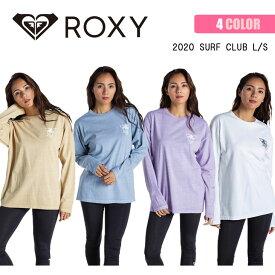 20 ROXY ロキシー ロンT SURF CLUB L/S 長袖Tシャツ ロゴ レディース 2020年春夏 品番 RLT201075 日本正規品