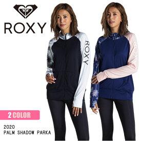 20 ROXY ロキシー ラッシュパーカ PALM SHADOW PARKA ラッシュガード ジップアップ パーカー UVカット スイムウェア 水着 切り替え レディース 2020年春夏 品番 RLY201019 日本正規品