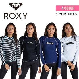 2021年3月上旬出荷 予約商品 21 ROXY ロキシー ラッシュガード RASHIE L/S 長袖 ラッシュ UVカット 水着 水陸両用 レディース 2021年春夏 品番 RLY205024 日本正規品