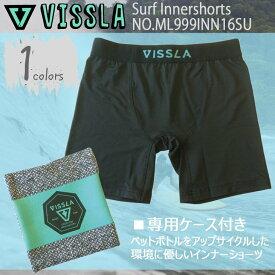 19 VISSLA ヴィスラ インナー サーフインナー インナーパンツ アンダーショーツ サポーターパンツ トランクス ショーツ用インナー ビスラ メンズ 2019年 品番 ML999INN18SU-PHA ML999INN16SU ML999INN17SU Innershorts 日本正規品