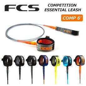 20 FCS COMP 6' COMPETITION ESSENTIAL LEASH 6'リーシュコード パワーコード リッシュコード エッセンシャルシリーズ サーフィン 日本正規品