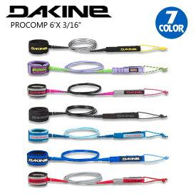 """DAKINE ダカイン リーシュコード プロ コンプ 6'X 3/16"""" リッシュコード パワーコード サーフィン PROCOMP 品番 AJ237-851 日本正規品"""
