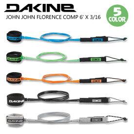 DAKINE ダカイン リーシュコード ジョンジョン フローレンス コンプ 6' X 3/16 リッシュコード パワーコード サーフィン JOHN JOHN FLORENCE COMP 品番 AJ237-869 日本正規品