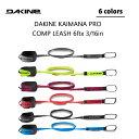 21 DAKINE ダカイン リーシュコード KAIMANA PRO COMP LEASH 6ftx3/16in リーシュコード ショートリーシュ 6フィ—ト …