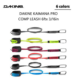 21 DAKINE ダカイン リーシュコード KAIMANA PRO COMP LEASH 6ftx3/16in リーシュコード ショートリーシュ 6フィ—ト サーフィン 日本正規品